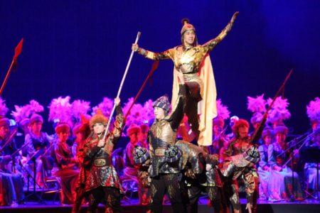 Открытие Дней Кыргызской культуры